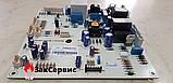 Плата управления DBM03C на газовый котел Ferroli Divatop, Divatop micro 39828411, фото 4