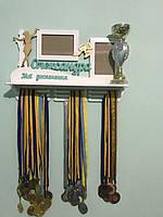 Именная медальница с полкой для кубков и фоторамкой бальные танцы