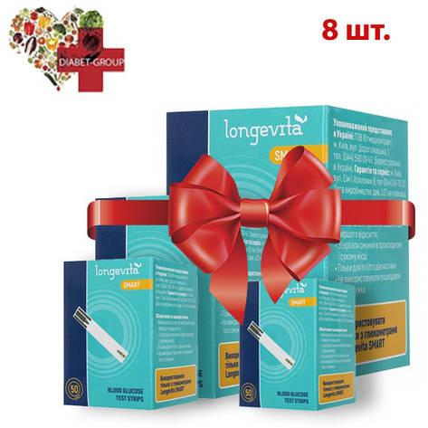 Тест-полоски Longevita Smart, 50 шт. 8 упаковок, фото 2