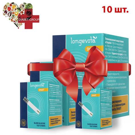 Тест-полоски Longevita Smart, 50 шт. 10 упаковок, фото 2