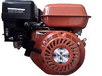 Двигатель бензиновый УралБензо 170F 7,5 л.с на мотоблок, сельхозтехнику, виброплиту, дровокол.