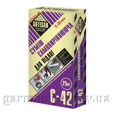 Самовыравнивающаяся смесь для пола Артисан С-42 (5-20 мм), 25 кг