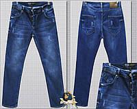 Модные мужские зауженные джинсы с потёртостями Denim батал 46 размер