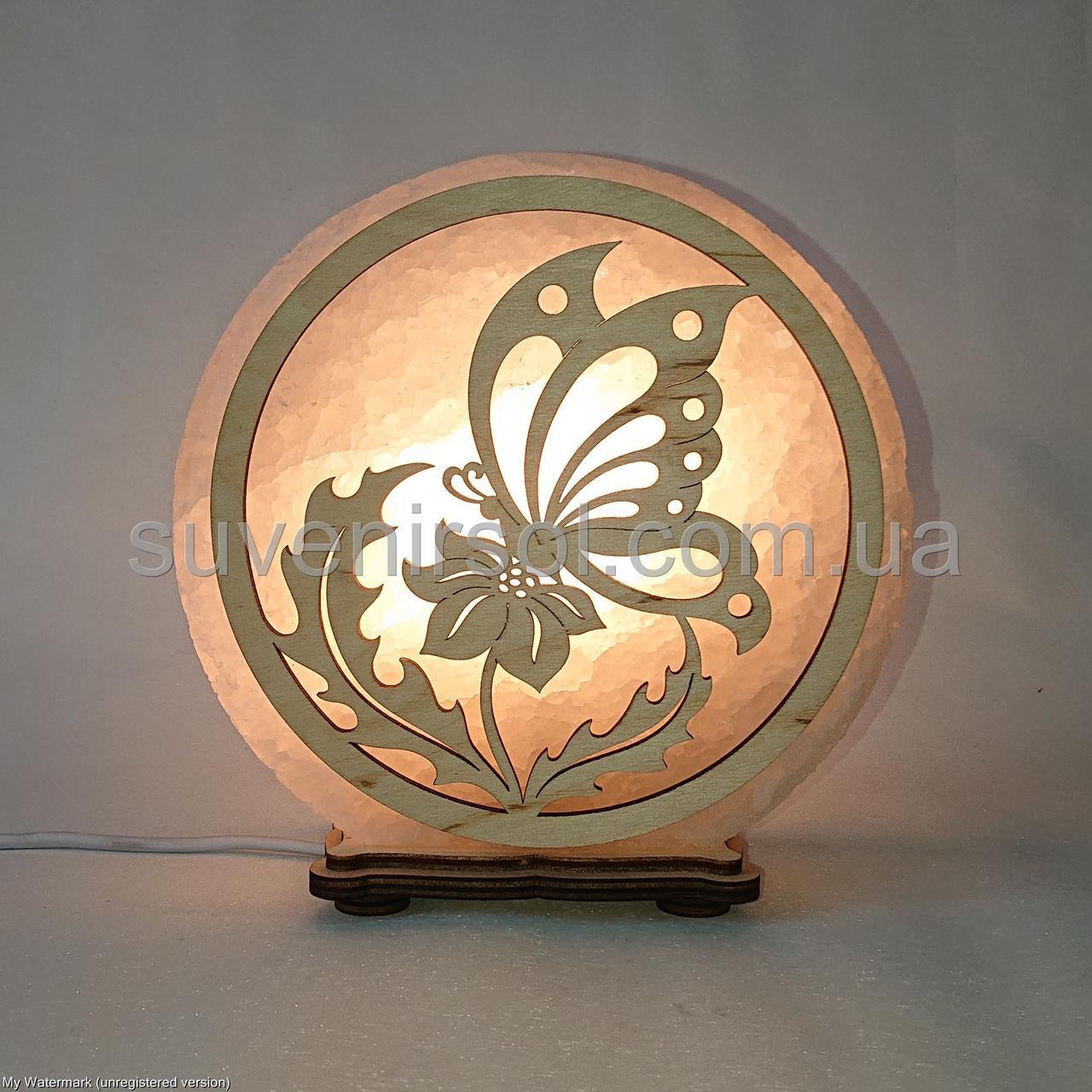 Соляной светильник круглый Бабочка на цветке