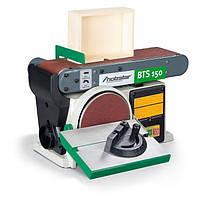 Шлифовальный инструмент Holzstar BTS 150 (5904150)