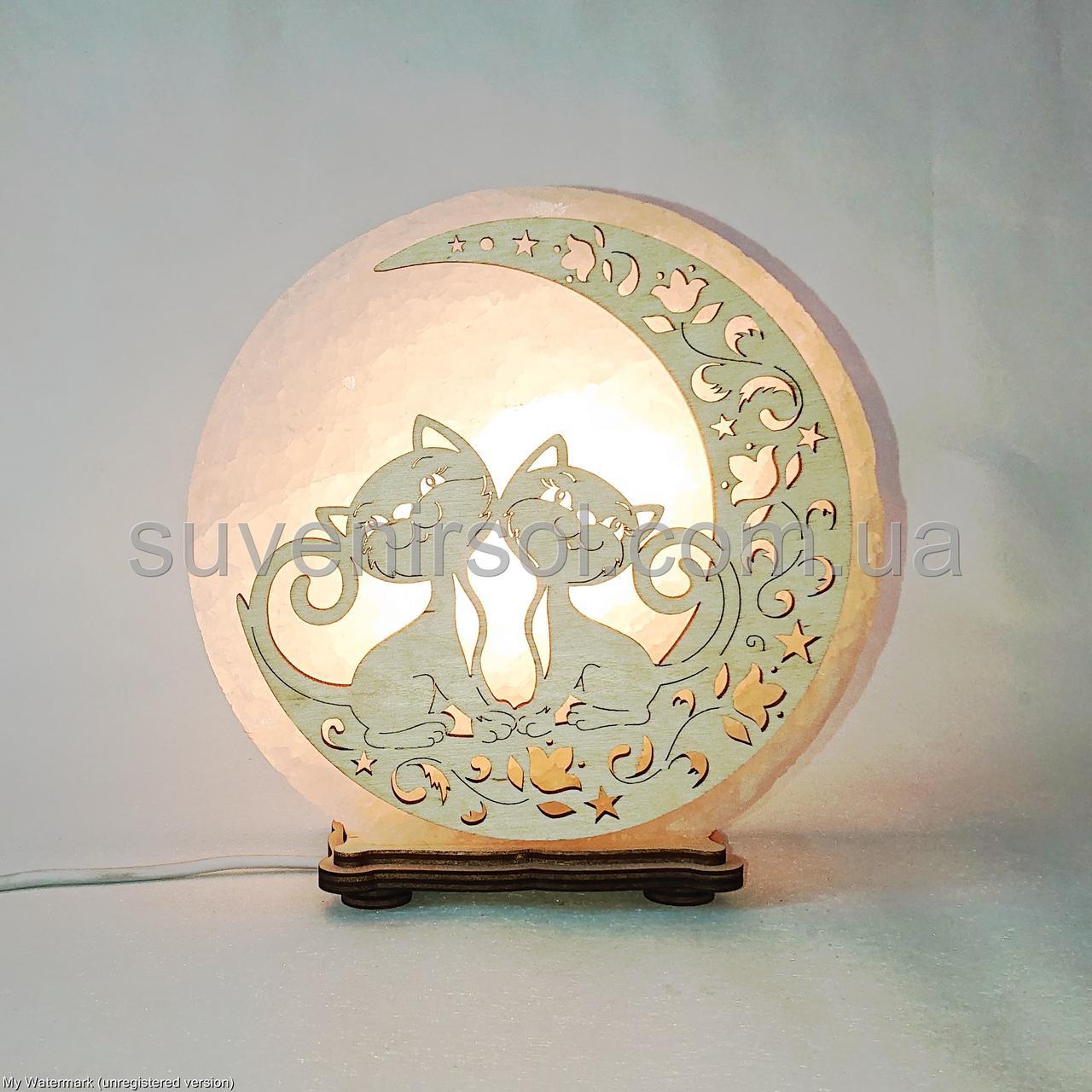 Соляной светильник круглый Коты на луне 2