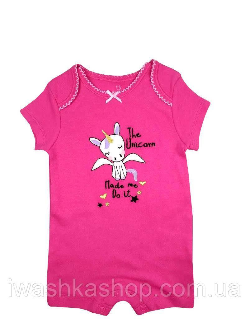 Розовый песочник с единорогом на девочек 0 - 3 месяца, р, 62, Early days by Primark
