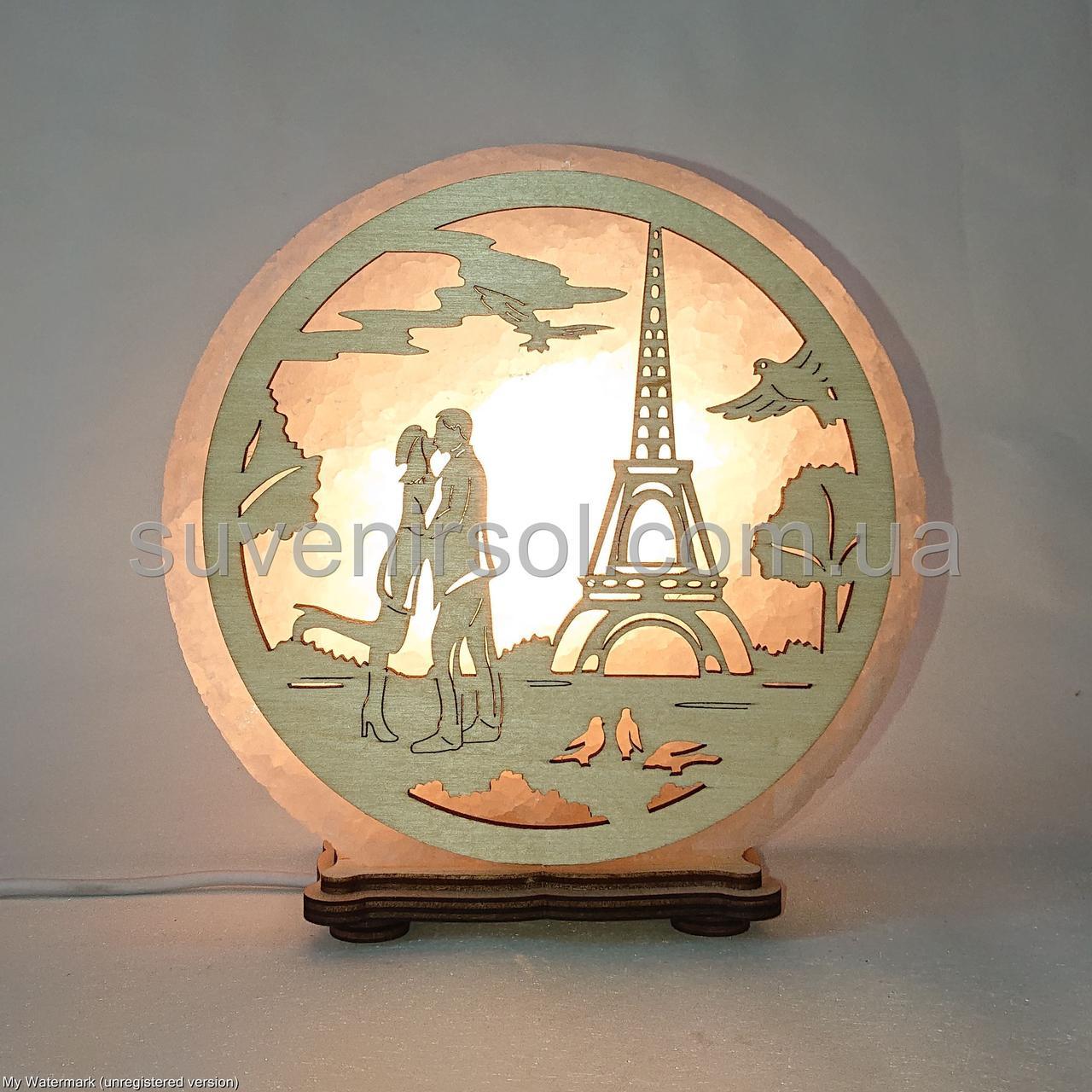 Соляной светильник круглый  Эйфелевая любовь