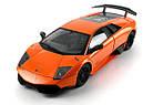 Машинка р/у 1:18 Meizhi лиценз. Lamborghini LP670-4 SV металлическая (оранжевый), фото 2