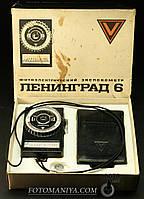 Фотоекспонометр Ленинград 6