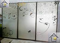 Фасады (двери) для шкафов купе, гардеробных(пескоструй)