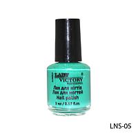 Лак для ногтей для стемпинга для нанесения рисунков плотный густой насыщенные цвета LNS-05