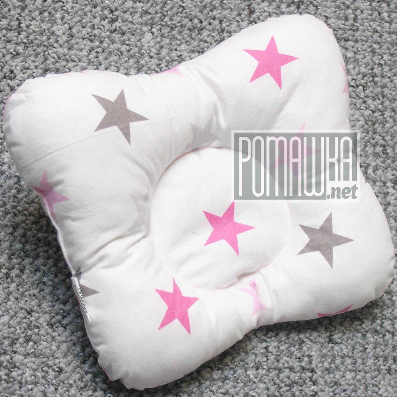 """Подушка """"Метелик"""" 30х25 см ортопедична для новонароджених верх 100% бавовна 4060 Рожевий 10"""
