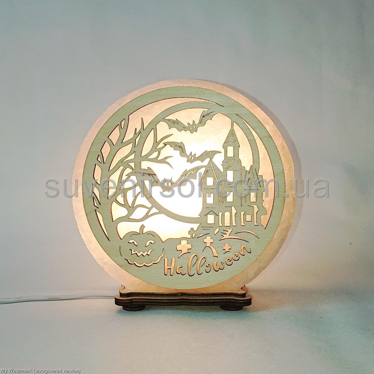 Соляной светильник круглый Helloween