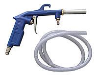 Пистолет пескоструйный с шлангом Marpol