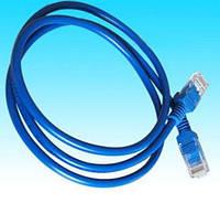 LAN сетевой кабель 2 м (Cat.5e)