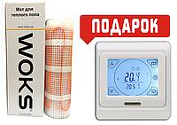 Теплый пол WoksMat нагревательный двухжильный мат  160/1920Вт/12 м2+терморегулятор In-term E 91