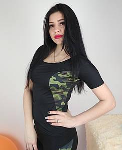 Спортивная женская футболка с коротким рукавом камуфляж 42-48 р
