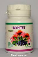 Фитовит - Імунітет таблетки по 0,5 гр. в упаковці №60