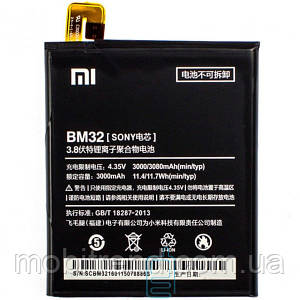 Аккумулятор Xiaomi BM32 3000 mAh Mi4 AAAA/Original тех.пакет