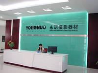 about_yongnuo_1.jpg