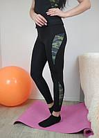 Женские лосины для спортивных тренировок камуфляж 42-48 р