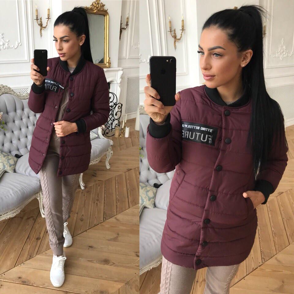 Женская куртка на кнопках с карманами С, М