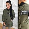 Женская куртка на кнопках с карманами С, М, фото 4
