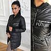 Женская куртка на кнопках с карманами С, М, фото 5