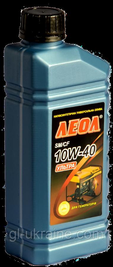 ЛЕОЛ ULTRA 10W-40 для електрогенераторов, Моторное масло 1 л