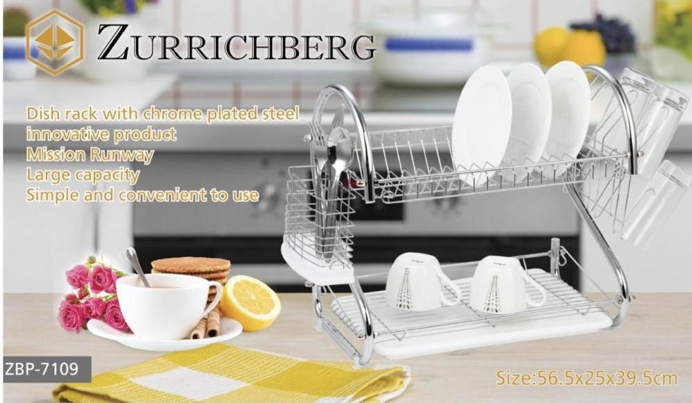 Хромированная сушилка для посуды ZURRICHBERG ZBP-7111 настольная одноуровневая