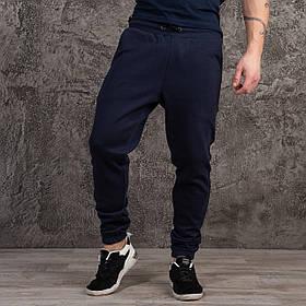 """Спортивные штаны темно синего цвета """"DIAS"""""""