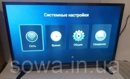 "✔️ Телевизор Samsung, Самсунг c Т2 + Smart TV | Диагональ 46"" | Смарт ТВ | Гарантия 1 год, фото 2"