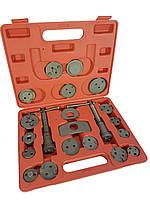 Комплект для замены тормозных колодок 21 эл. M57692 Marpol