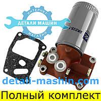 Корпус масляного фильтра 245-1017015-Б замена центрифуги трактора МТЗ в комплекте с фильтром масляным