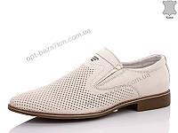 Туфли мужские KANGFU C302-2 (40-45) - купить оптом на 7км в одессе
