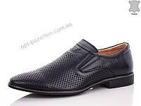 Туфли мужские KANGFU C302-7 (40-45) - купить оптом на 7км в одессе
