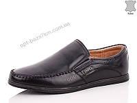 Туфли детские KANGFU C765-2 (36-41) - купить оптом на 7км в одессе