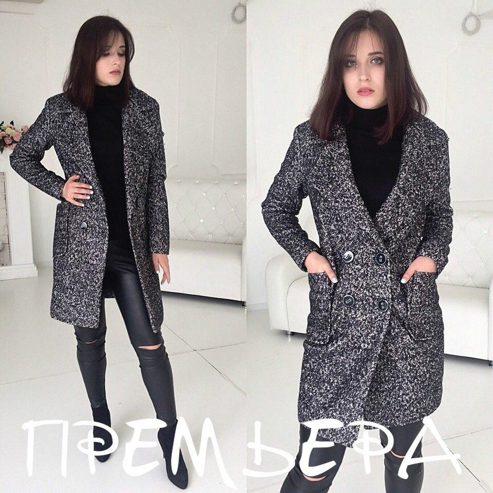 Шерстяное женское пальто с карманами