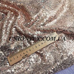 Ткань пайеткамелкая розовое золото (пайетка на сетке)