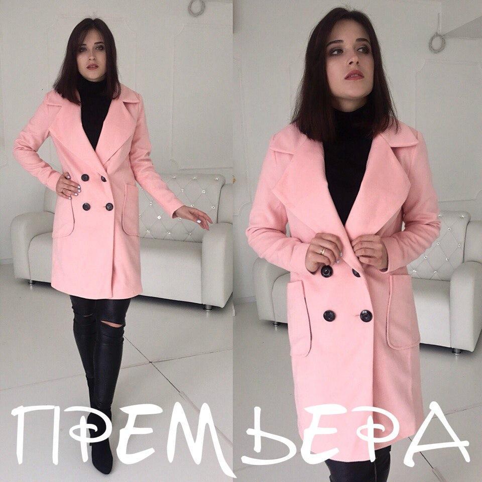 Женское яркое пальто из полушерсти с карманами