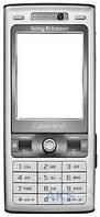 Корпус Sony Ericsson K790 Silver