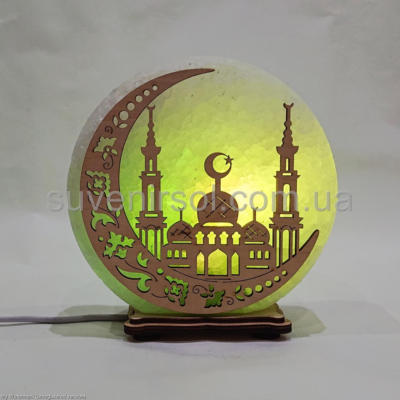 Соляной светильник круглый Мечеть