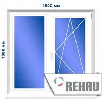 Двустворчатое окно, 1000 х 1000 мм