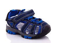 Сандалии детские Y.Top DH411-7 (22-27) - купить оптом на 7км в одессе
