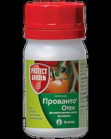 Инсектицид Прованто Отек (Протеус), Protect Garden 50 мл