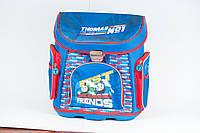 Рюкзак шкільний каркасний 329075 Томас