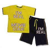 Костюм для мальчика 110-134 (5-9 лет) арт.9812 футболка+шорты