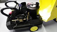 Аппарат высокого давления Karcher HDS 550 с подогревом воды (демо)