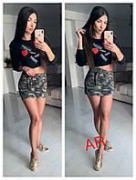 Женский черный кроп-топ с брендовой накаткой AR